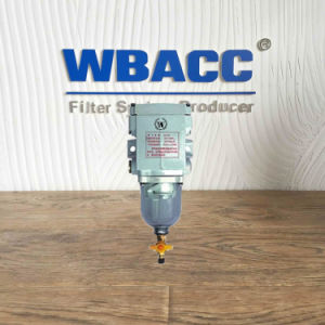 China Manufacturer Fuel Filter Water Separator 600fh pictures & photos