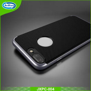 2017 High Quality Selling Carbon Fiber 2 in 1 Hard TPU Phone Case for iPhone 7 Plus pictures & photos
