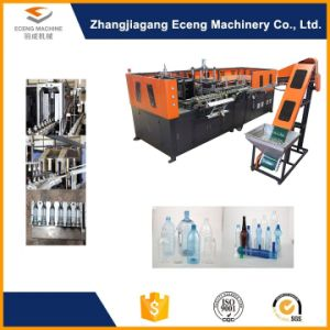 Full Automatic Pet Blow Molding Machine /4 Cavities Pet Blow Molding Machine pictures & photos