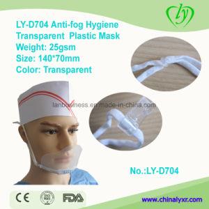 Ly-D704 Anti-Fog Hygiene Transparent Plastic Smile Mask pictures & photos