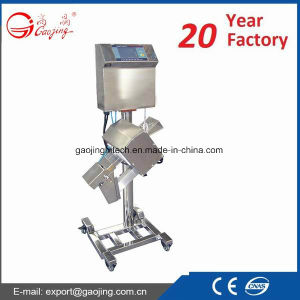 Gj8 Metal Detector for Pharmaceutical pictures & photos