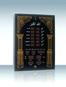 Mosque/Mulim Prayer Talking Azan Alarm Clock pictures & photos