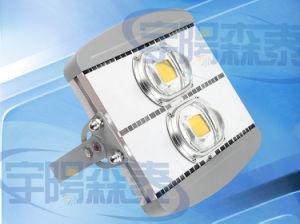 High Quality LED Lighting 30W 60W 90W 100W 120W 150W 180W LED Road Street Light pictures & photos