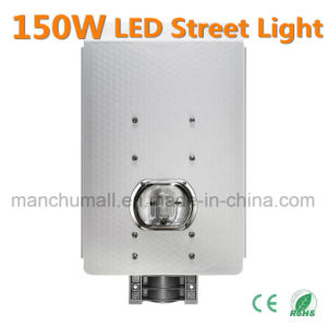 60W-150W Ultralight and Fast Cooling LED Street Light Outdoor Waterproof IP65 pictures & photos