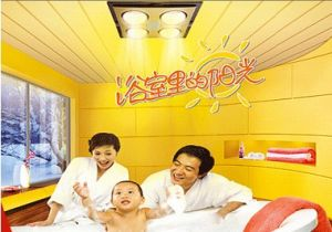 Infrared Lamp R115 Warm Light Bathroom Infrared Heat Light pictures & photos