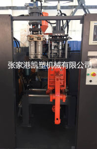 Small Bottle 1L Extrusion Blow Molding Machine pictures & photos
