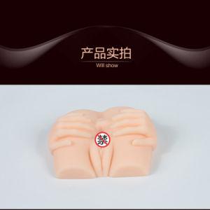 Simulation Masturbation Ass& Vagina Sex Product for Adult Man pictures & photos