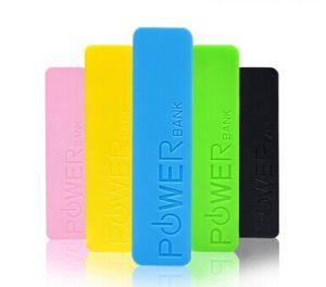 Perfume Keychain Mobile 1800/2200/2600mAh Power Bank