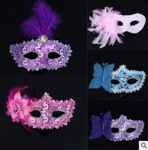 Feather Plastic Mask for Halloween Party pictures & photos