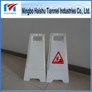 White Construction Sign, Traffic Warning Sign pictures & photos