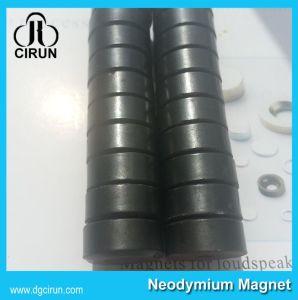 Custom Size Ceramic Ferrite Motor Magnets pictures & photos