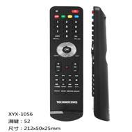 Black Remote Control TV Remote Controller STB Remote Control pictures & photos