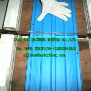 PVC Waterstop Concrete Joint Sold to Chile pictures & photos