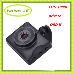 High Definition OBD II 2.0 Inch Mini Camera in Car pictures & photos