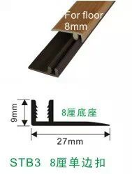 8mm Laminate Flooring F End Made in Waterproof PVC pictures & photos