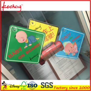 Factory Price Customized Printing Baby on Board Car Sign Sticker with Suction Cup pictures & photos