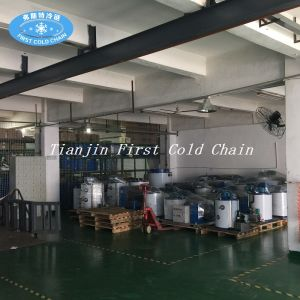 Flake Ice Maker Machine for Meat Preservation and Processing pictures & photos