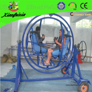 Blue Color Gyroscope with Safety Net pictures & photos