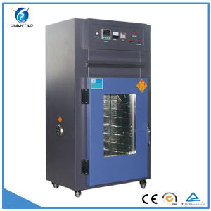 Supply Material Vacuum Drying Equipment for Medicine pictures & photos