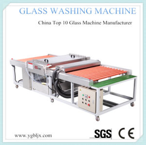 Solar Glass Washing Machine/Wash Solar Glass (YGX-1200)