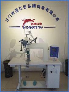 PU Zipper Tape Hot Air Sealing Machine
