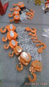 (WBSL-005) 500kg Hand Crane Chain Hoist pictures & photos