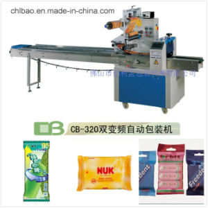 Automatic Horizontal Pillow Pack Packing Machine (CB-320)
