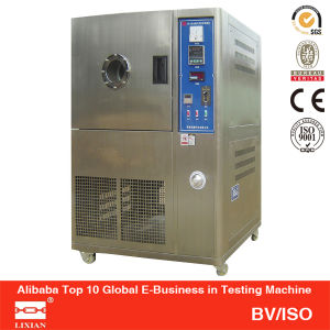 Ventilation Material Aging Test Cabine/Chamber/Equipment (HZ-2010)