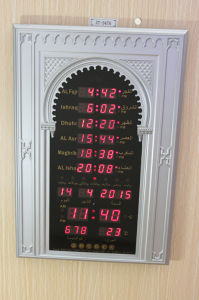 Mosque Azan Prayer Digital LED Clock pictures & photos