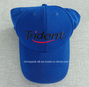 6 Panels 100% Polyester Woven Fabric Embroidered Cool Baseball Caps (CPA_31074) pictures & photos