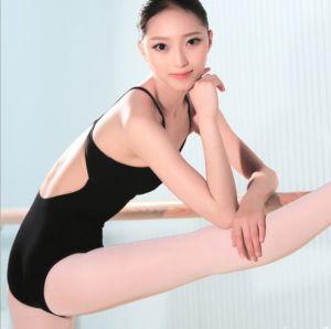 Adult Cotton Spandex Camisoles Ballet Dance Leotard pictures & photos