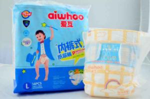 Disposable Baby Diaper with High Absorbency pictures & photos