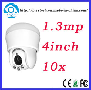 4inch 10X Optical Magnificationindoor Camera 1.3MP IR Waterproof IP Dome Camera {SD-Mn4013D-X10r}