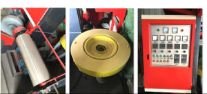 Mini Film Blowing Machine Packimg Machine pictures & photos
