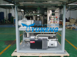Sell Vacuum Pumping Device, Yuneng Zj Vacuum Pump Machine pictures & photos