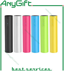 Hot Selling, Universal Power Bank, 2000-2600 mAh (AG-PB-001) pictures & photos