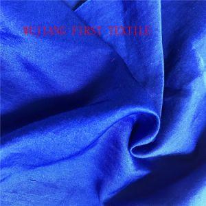 Silk Cotton Satin pictures & photos