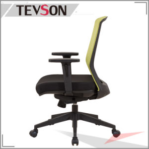 Multi Function Office Mesh Chair for Manager or Staff pictures & photos