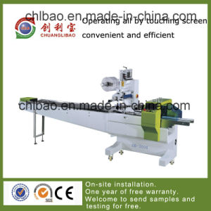 Flow Packing Machine Vegetable Fruit Wrap Machine pictures & photos
