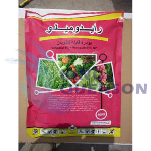 King Quenson Widely Use Fungicide Mancozeb 90% Tc (75% WDG, 30% SC, 80% WP) pictures & photos