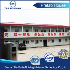 Prefabricated Building Houses for Temporary Office pictures & photos