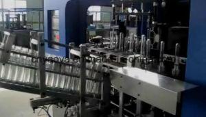 3L Pet Bottle Good Quality Blow Molding Machine pictures & photos