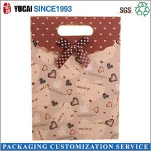 2017 New Fashion Kraft Paper Bag Owl Paper Bag pictures & photos