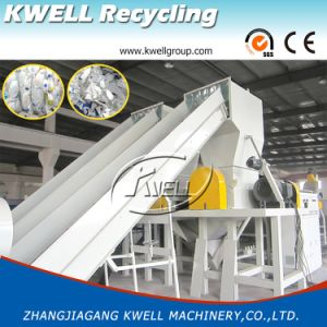 Rigid Plastic Recycling Machine, HDPE PP Materials Washing Machine pictures & photos