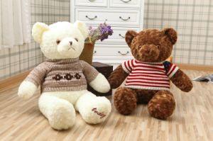 Polar Bear Plush Toy for Girl pictures & photos