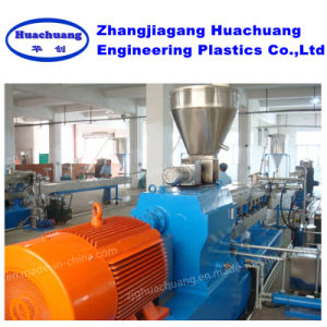 Plastic PA Granules Recycling Pellet Making Machine pictures & photos