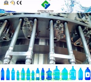 Bottled Carbonated Beverage Production Machine pictures & photos
