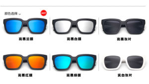 Women Men Vintage Retro Glasses Unisex Fashion Mirror Lens Sunglasses pictures & photos