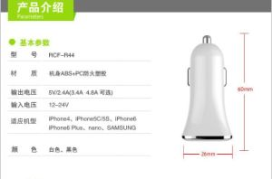 Hot Selling Mini Quick Car Charger QC3.0 pictures & photos