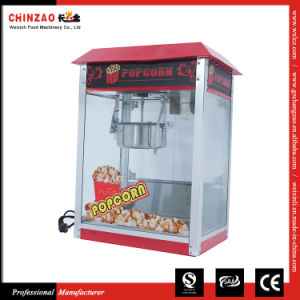 Popcorn Machine pictures & photos
